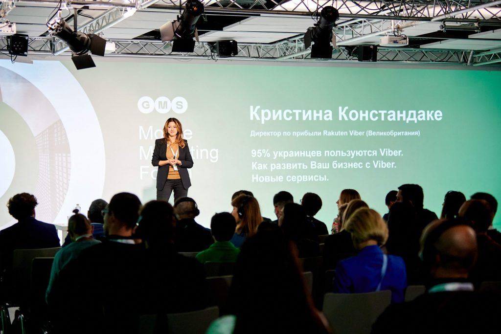 Сristina Сonstandache at GMS Mobile Marketing Forum Kyiv 2019