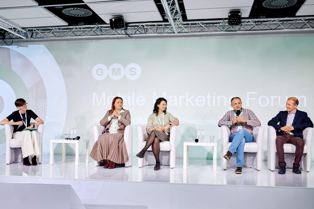 GMS Mobile Marketing Forum Kyiv 2019 discussion
