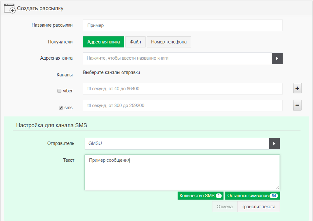 Hyber platform screenshot