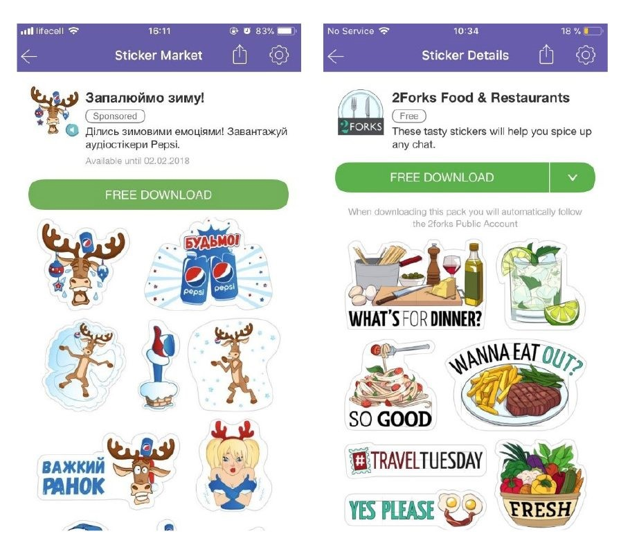 viber messages stickers store