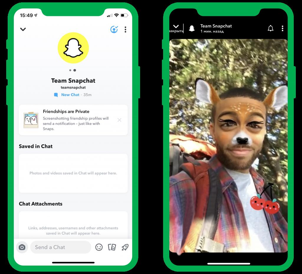 team snapchat screenshot