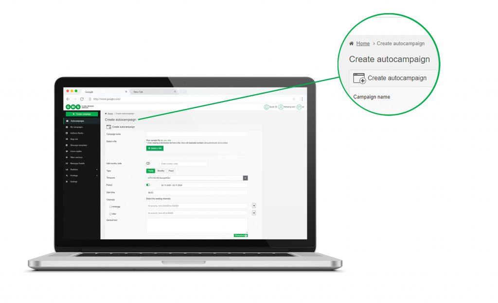 business communications platform screenshot